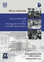 Mesa redonda - 60 años de actividades académicas en C. U.