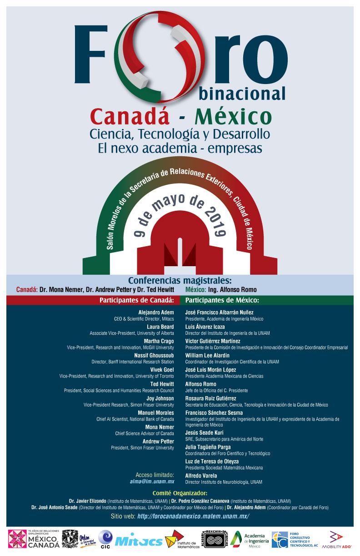 Foro binacional  Canadá - México. Ciencia, Tecnología y Desarrollo. El nexo academia - empresas