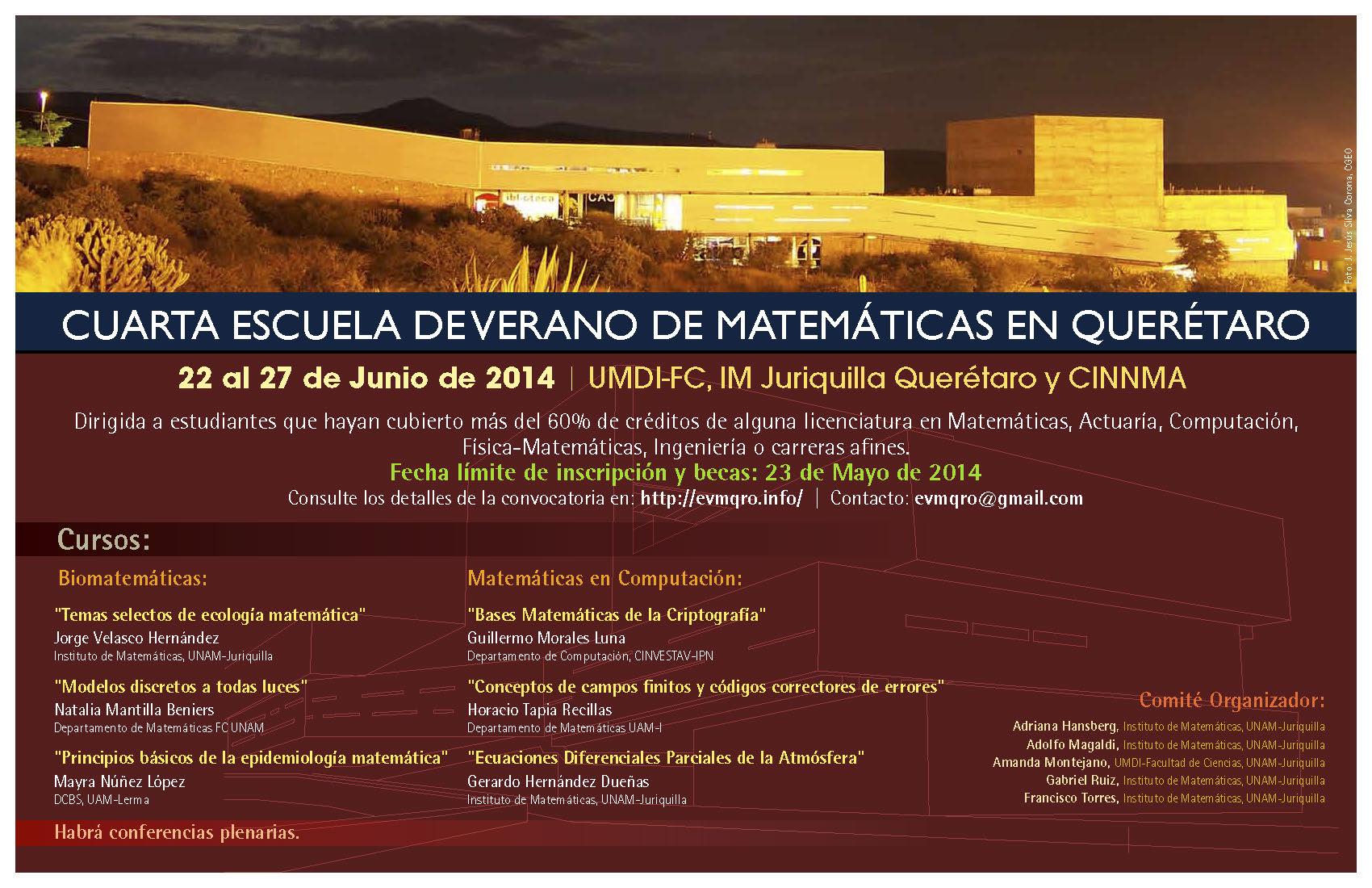 Cuarta Escuela de Verano de Matemáticas en Querétaro